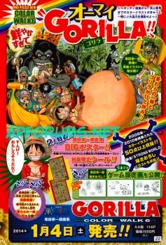 Sammelthread für kleinere News aus Japan F76c4e295611484