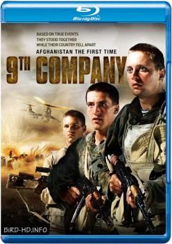 9th Company 2005 m720p BluRay x264-BiRD