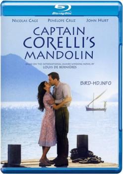Captain Corelli's Mandolin 2001 m720p BluRay x264-BiRD