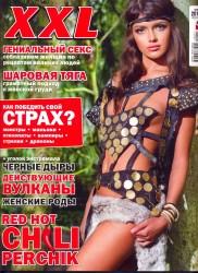 http://thumbnails112.imagebam.com/30516/cd7f7c305152133.jpg