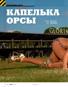 http://thumbnails112.imagebam.com/30630/6ccd56306299274.jpg