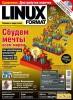 Linux Format �1 (������ 2014)