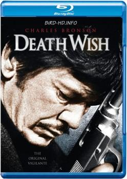 Death Wish 1974 m720p BluRay x264-BiRD