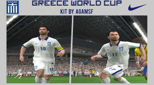 Download Greece World Cup Kit By AGAMSF