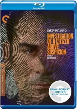Investigation of a Citizen Above Suspicion 1970 m720p BluRay x264-BiRD