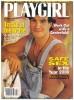 PlayGirl magazine 1992-11