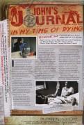Время умирать