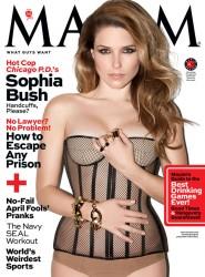 Sophia Bush - Maxim magazine April 2014