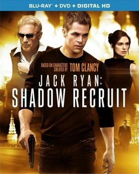 Jack Ryan: Operación Sombra [BD25]