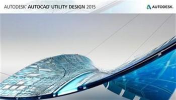 Autodesk AutoCAD Utility Design 2015 (x86/x64) ISO