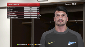iDownload PES 2014 Yuri Lodigin Face by D.Podgayskiy