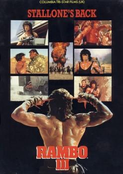 Рэмбо 3 / Rambo 3 (Сильвестр Сталлоне, 1988) 7fe3d7322006453
