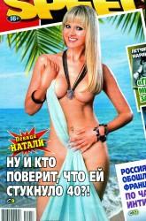 http://thumbnails112.imagebam.com/32224/85387d322232995.jpg