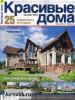 �������� ���� �10 (������ 2011) PDF