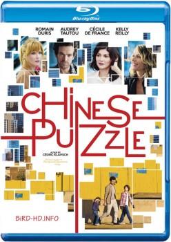 Chinese Puzzle 2013 m720p BluRay x264-BiRD