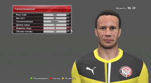 Download PES 2014 Sergei Narubin Face by D.Podgayskiy