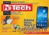 Hi-Tech Pro �9 (�������� 2013)