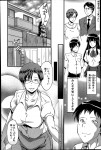 9394d3332798805 [SINK] Haha to oba no Himitsu Ch.1 3   [SINK] 母と伯母の秘ミツ 第1 3章 (Updated   8/30/2014)