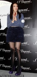Shu Qi in short skirt and cute pantyhose in Paris for S.T. Dupont 10/24/11