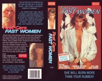 Bed girls 1 1981 with anna ventura 7
