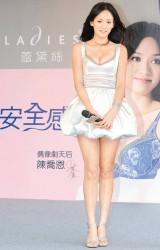 Joe Chen amazing cleavage and very leggy at a unknown event