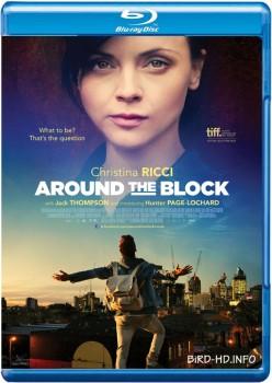 Around the Block 2013 m720p BluRay x264-BiRD