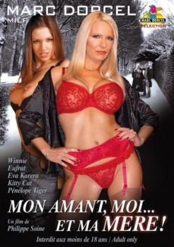 Mon Amant, Moi... Et Ma Mere Cover