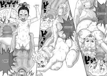 giochi erotici da fare in casa hard massaggio