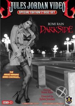 Romi Rain Darkside Cover
