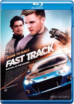 Born to Race: Fast Track 2014 m720p BluRay x264-BiRD