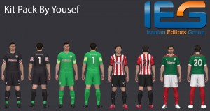 Download PES 2014 Athletic Bilbao Kit Pack by Yousef