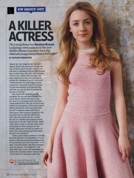 Saoirse Ronan: EW 2011: HQ x 1