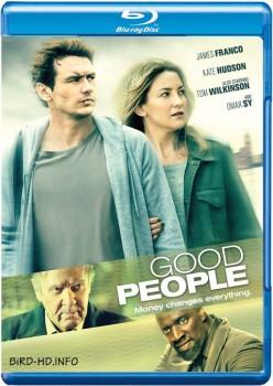 Good People 2014 m720p BluRay x264-BiRD