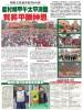 正醮日 廈村鄉太平清醮 2014-10-29 E4e109362740022