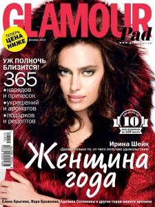Irina Shayk Glamour Russia December 2014 HQ's