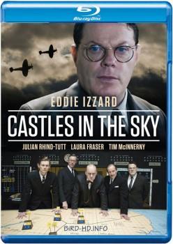 Castles in the Sky 2014 m720p BluRay x264-BiRD