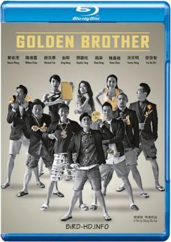 Golden Brother 2014 m720p BluRay x264-BiRD