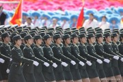 Chinese Army E8a4ba370861056