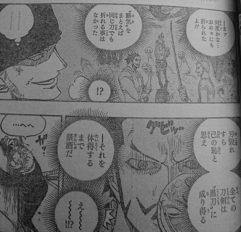 One Piece Manga 779: Spoiler 4375d1394863262